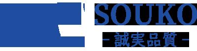愛媛県で工場建築・倉庫建築を行うならM's SOUKO【エムズ倉庫】誠実品質
